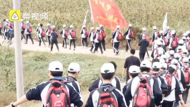 队伍壮观!衡水中学组织师生徒步40公里