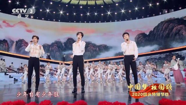啊啊啊啊啊啊 《少年中国说》也太正太帅了吧