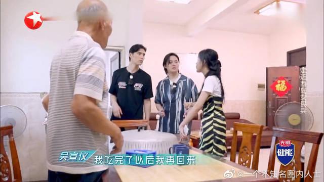 吴宣仪身体不舒服 阿云嘎、尹正主动承担起做午饭的任务!