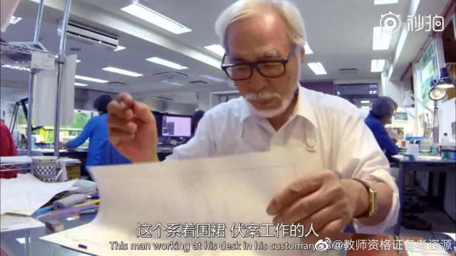 不了神话:宫崎骏(中英双语字幕)