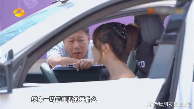 调皮周深吐槽式解说 教练遇到这样的新手司机很心累