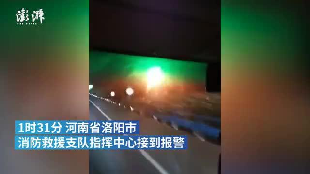 洛阳一化工厂凌晨发生爆炸,30辆消防车赶赴现场