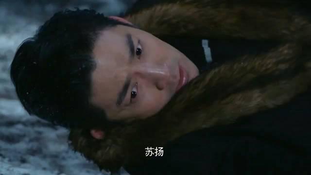 苏扬快要被冻死,向东为了激励她,把她儿子活着的真相说了出来