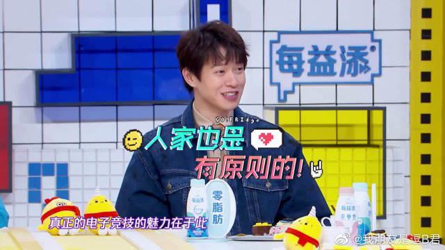 """""""高山流水遇知音"""" 没想到郭麒麟跟魏大勋这么像,有女朋友吗?"""