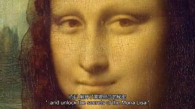 BBC艺术纪录片:《蒙娜丽莎之谜》 诡异,魅惑……