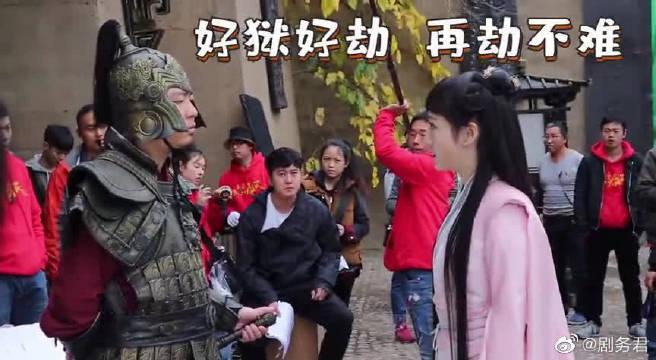 凤唳九天花絮