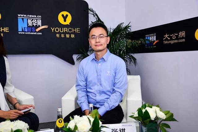 智联专访丨合众汽车张祺:整合头部企业成立智能安全联合实验室
