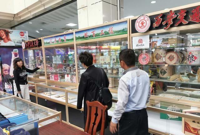 Xi交通大学消费扶贫 把施甸米粉重新放在Xi交通大
