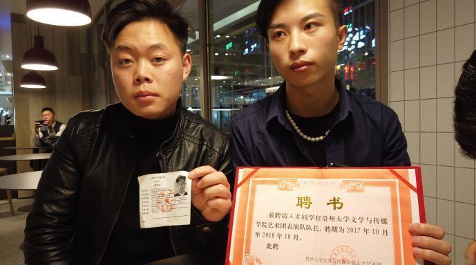 班主任回应贵州400学生遭遇魔幻招生:找关系办的贵大CET准考证