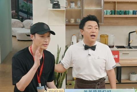 《忘不了餐厅2》温情收官,张艺兴黄渤连线颜王,众人期待下一季