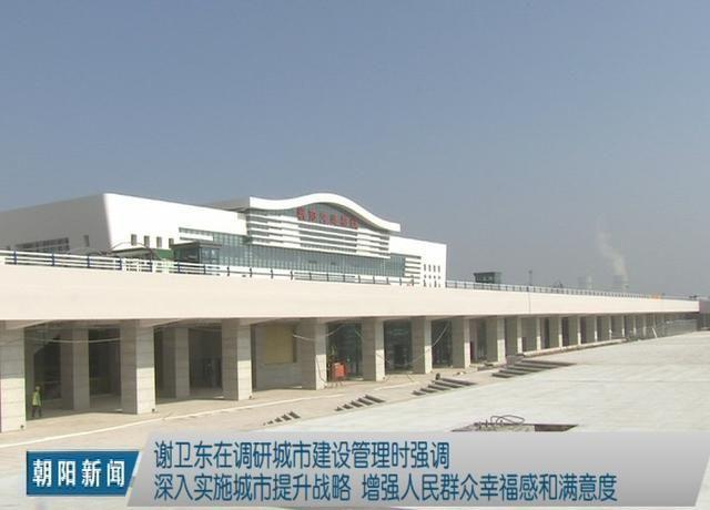 最新!辽宁襄阳高铁站新广场就是这样建成的!市长来了!
