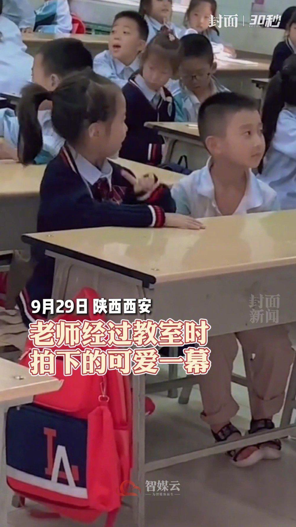 太甜了!一年级小豆丁课间嬉戏 老师经过拍下可爱一幕