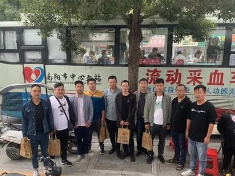 南召县水利局开展义务献血活动:无偿献血,滴滴真爱