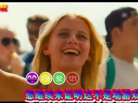 中文视频舞曲《毕竟深爱过》卡拉OK字幕