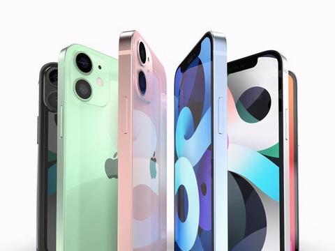 iPhone12系列起售价曝光,4G与5G版本或不会差太多