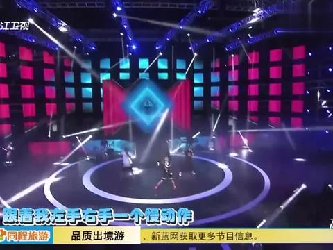 陈赫王祖蓝演唱《青春修炼手册》,活力四射,气氛瞬间被点燃!