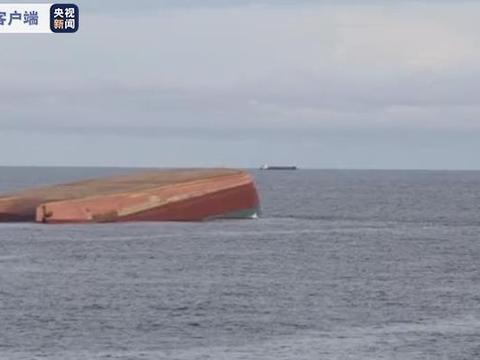 广东阳江海域一艘货船突遭大浪翻沉,1人遇难、10人失踪