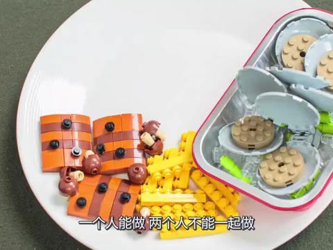 肚子饿了怎么办?老外把积木做成海鲜拼盘,画面超治愈!