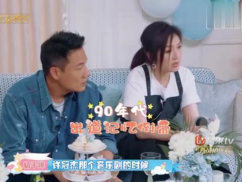 陈小春真敢说,当着丁子高的面,讲述杨千嬅和郑伊健的感情故事!