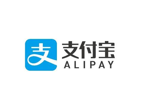 香港蚂蚁银行开业!胡晓明:一家科技数据驱动的银行