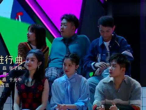 吴磊张子枫嗨唱神曲,一首《锉冰进行曲》太可爱,陈伟霆都被洗脑