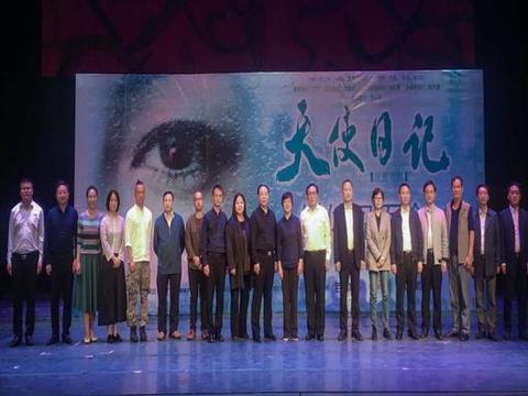 抗疫题材民族歌剧《天使日记》主创媒体见面会举行