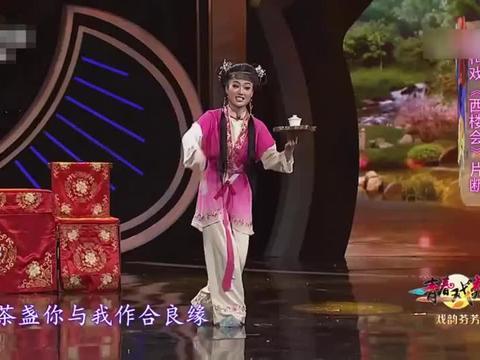 黄梅戏《西楼会》经典选段 湖北省黄梅县黄梅戏剧院王宁饰演