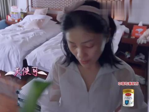 妻子的浪漫旅行:吉娜生理期痛经,张歆艺使出绝招,老公团惊呆了