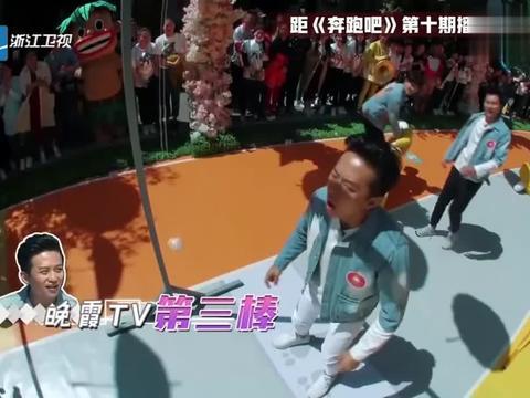 陈赫挑战吃棉花糖一次成功,吃货果然厉害,热巴的表情亮了!