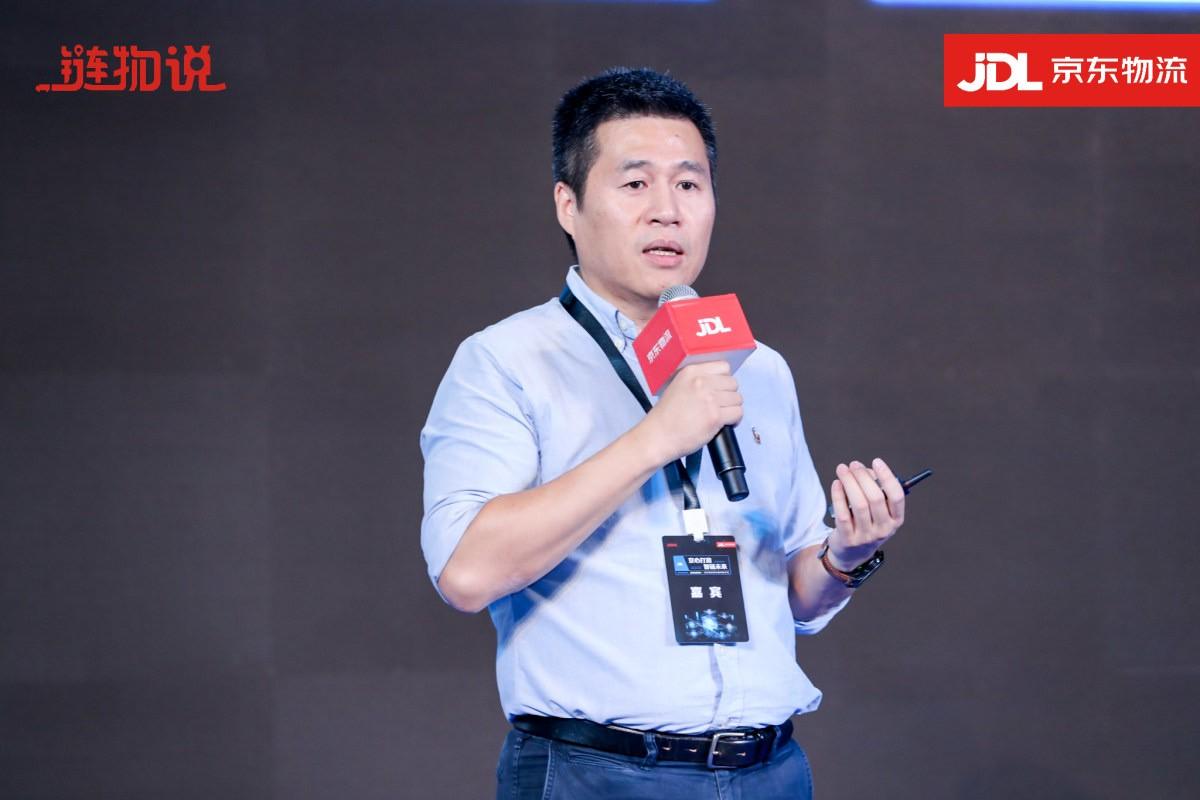 供应链提升遇瓶颈,京东物流科技驱动新变革!