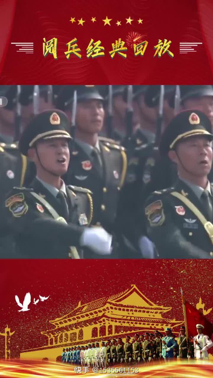 新中国成立70周年大阅兵:陆军方队