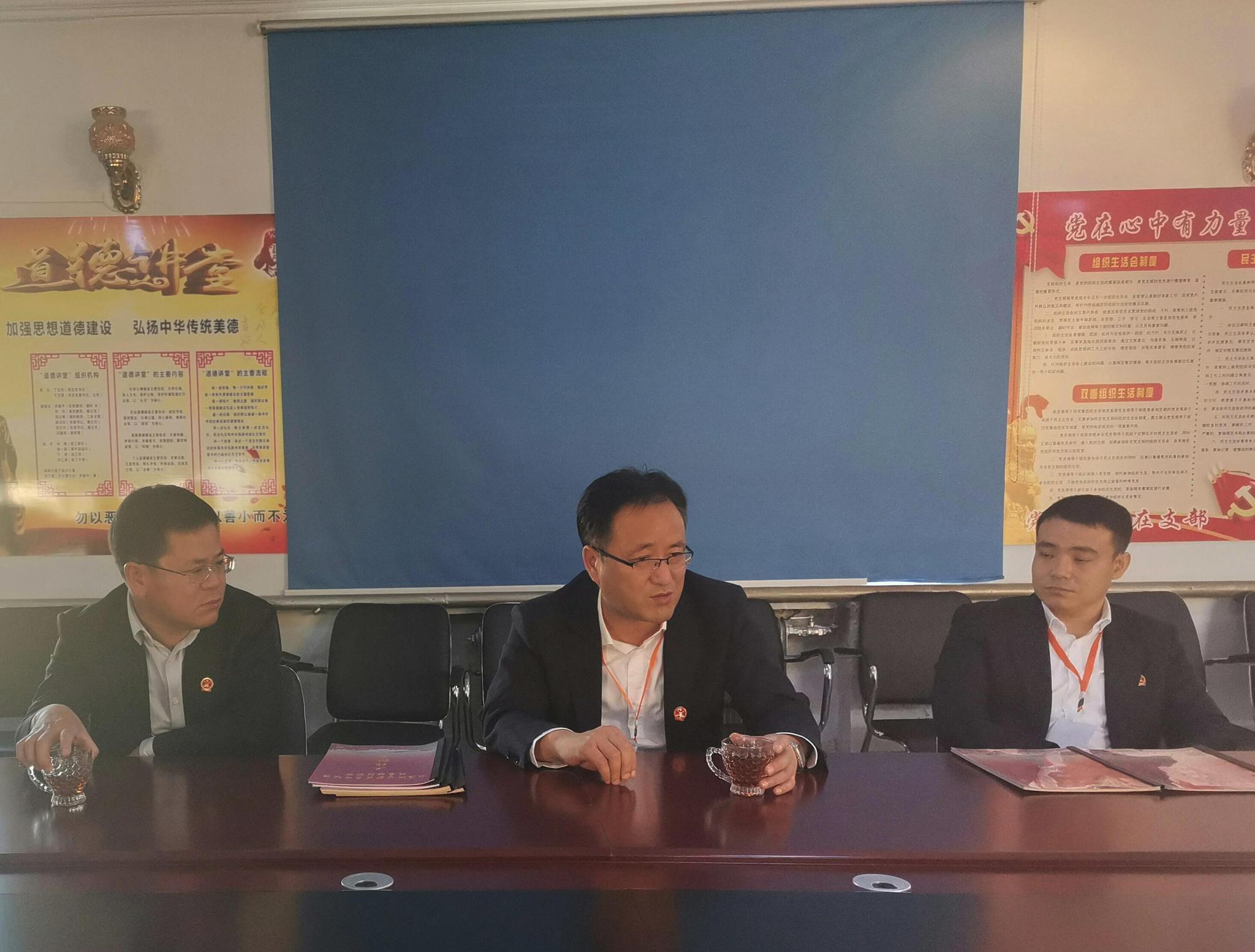 韩家园林业局与呼玛县召开县局整合成长