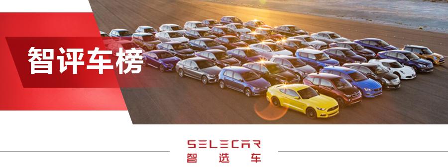 国货当自强!北京车展6款热门国产紧凑型SUV内饰质感大横评