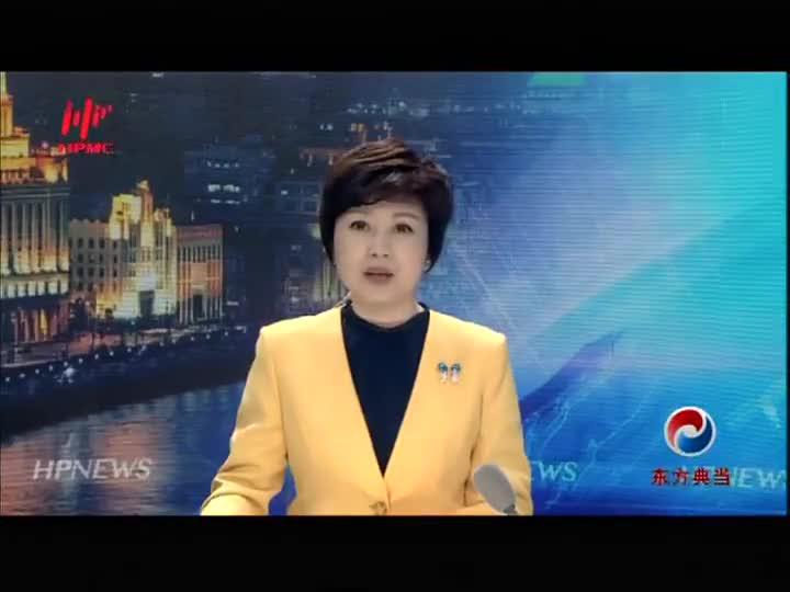南京东路街道华鑫海欣楼宇法律服务工作站启用