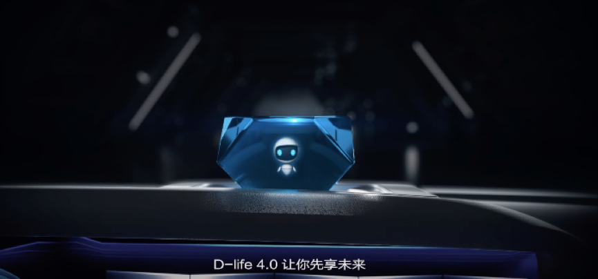 奔腾T77 PRO俘获90后的秘诀公开,3D全息智控赋予驾驶灵魂