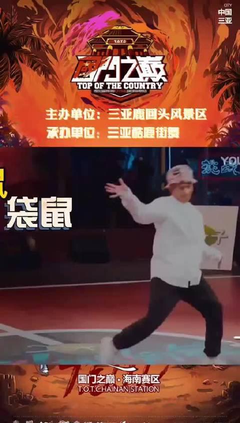 """10月2号-3号,街舞精英齐聚鹿回头BOTY""""国门之巅""""大赛现场!"""