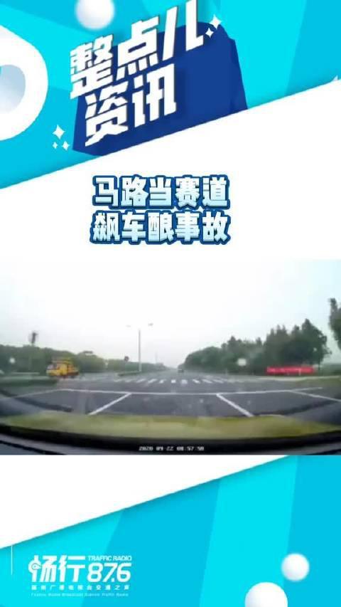 我想知道视频车的车速,有没有大手子计算一下?