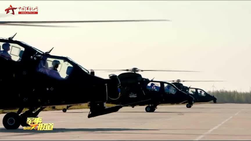 陆军某试验区多型直升机千里机动实弹射击