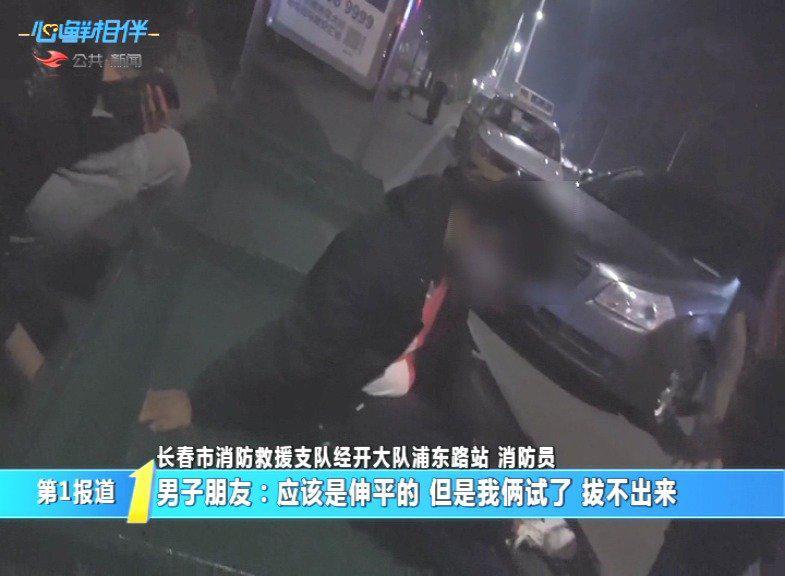 长春:男子手卡围挡铁板缝隙 消防员三分钟解困