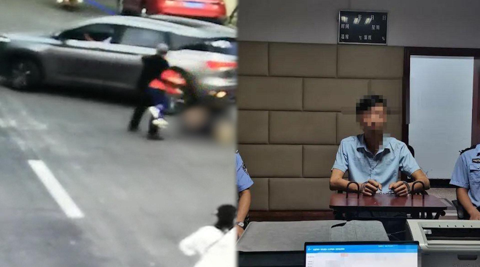 画面曝光!邯郸女子被前男友驾车撞倒碾压 警方通报嫌犯已被抓获
