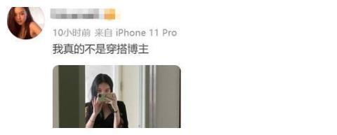 李咏女儿法图麦晒照秀身材,18岁国外读大学,被曝是民办镀金学校