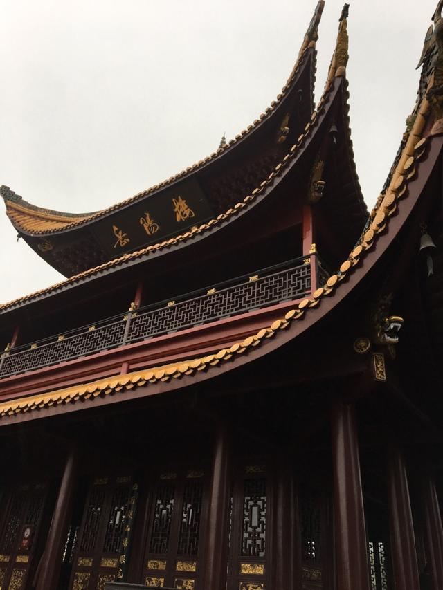 发布2020年上半年安徽省芜湖市和湖南省岳