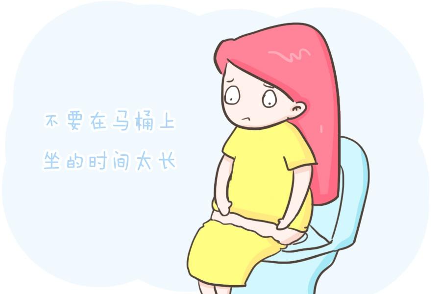 """孕晚期,孕妈上厕所可一定要牢记这""""三不要"""",以免造成胎儿缺氧"""