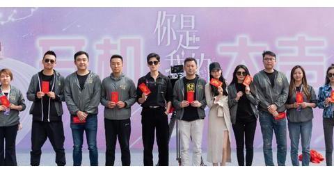 杨洋热巴新戏终于官宣开机,演员阵容堪称豪华,又是热播剧没跑了
