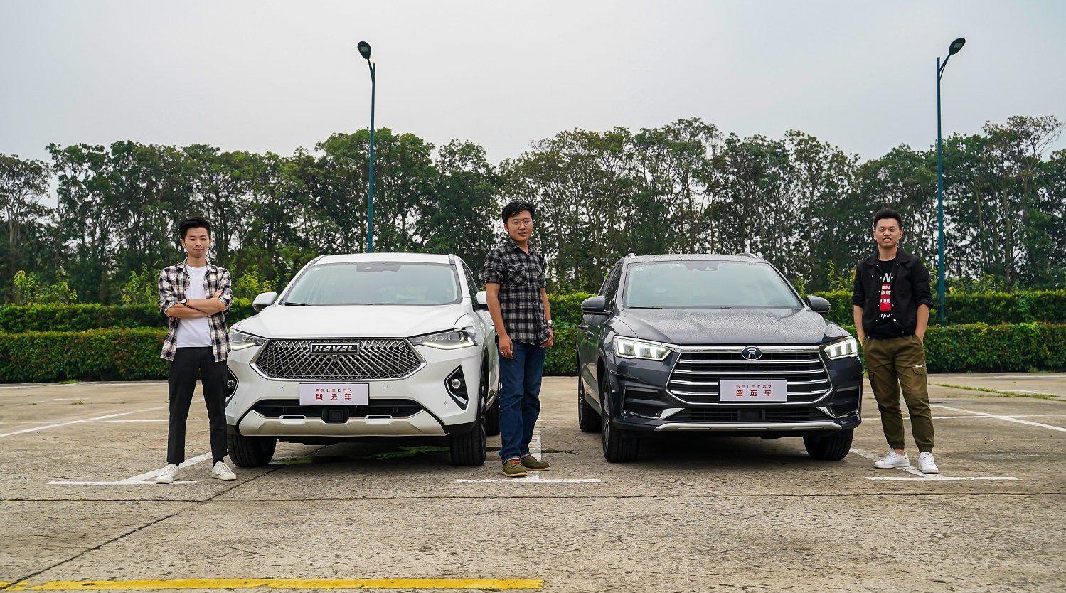 谁才是高颜值智能SUV?2021款哈弗F7对比宋Pro