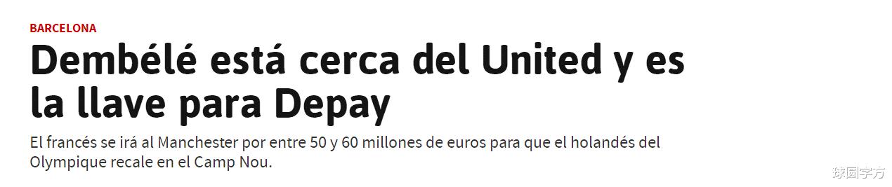 """犯老毛病?曝曼联6000万欧签""""玻璃人"""",法国帮又添一问题人物"""