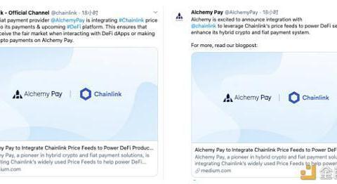 Alchemy Pay整合Chainlink预言机打造更公平的虚拟货币支付体系