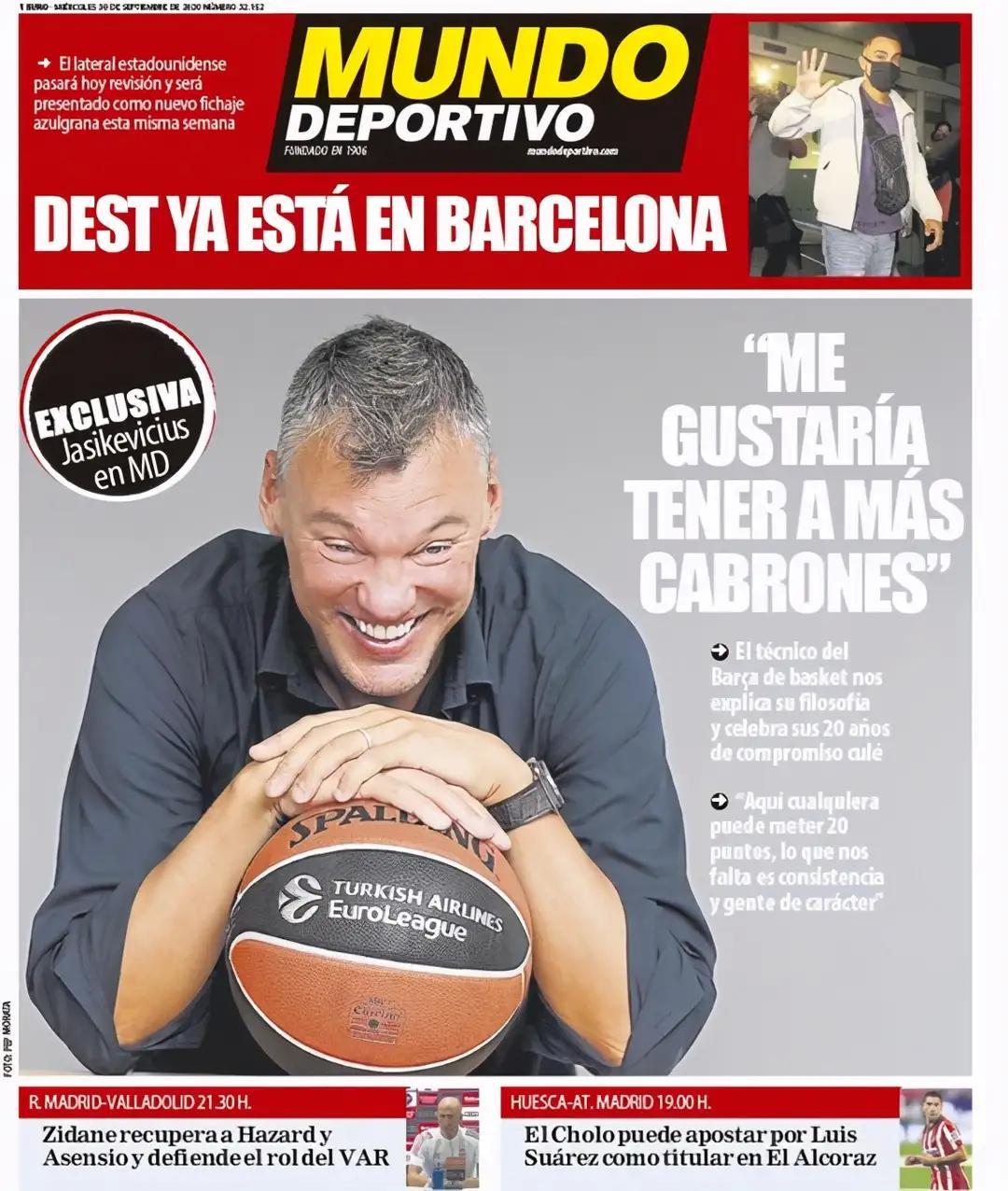 """今日世界体育报——""""德斯特在巴塞罗那"""""""