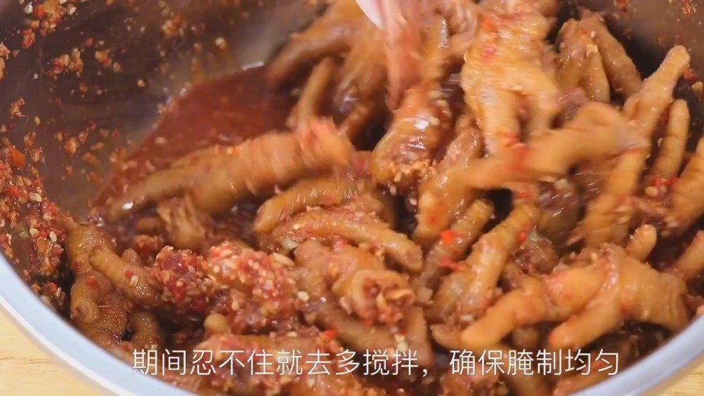 秘制酸辣鸡爪,好吃不油腻,做法简单味道好……