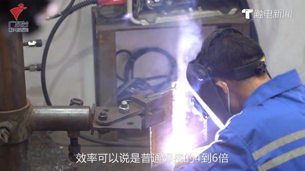 点亮技能之光,走近焊接大师陈庆城